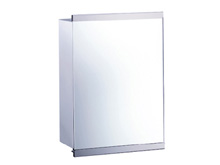 <span class='notranslate'>Mirror Cabinet</span>
