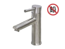 <span class='notranslate'>Lead-free stainless steel basin mixer</span>