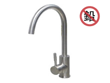 <span class='notranslate'>Lead-free stainless steel kitchen faucet (Countertop)</span>