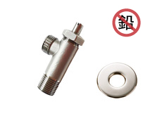 <span class='notranslate'>Stainless steel angle valve set</span>