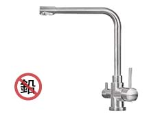 <span class='notranslate'>304 Kitchen RO Faucet</span>